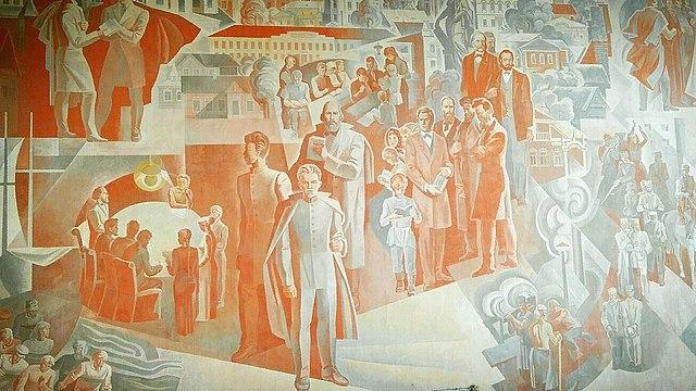 Wandbild im Pädagogischen Institut