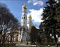 Москва. Кремль - panoramio (12).jpg