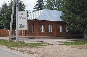 Tarusa - Tsvetayevs Family Museum in Tarusa
