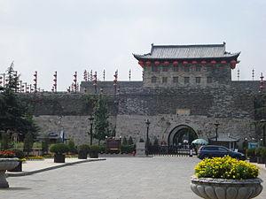 Нанкинг-капија