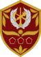 Нз сс3 1936.png