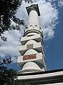 Пам'ятник Магдебурзькому праву в Києві колона з тильного боку.jpg