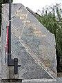 Пам'ятник воїнам, загиблим під час Першої Світової війни. Бахмут 03.jpg