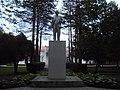 Памятник Ленину; станица Отрадная.jpg