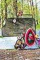 Памятник герою Советского Союза Григорьеву А.Г., на Братское кладбище советских воинов, погибших в борьбе с фашистами.jpg