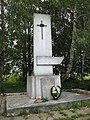 Пам'ятник воїнам-землякам, с. Мнишин.JPG