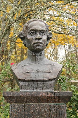 Abram Petrovich Gannibal - Abram Gannibal, bust in Petrovskoe.