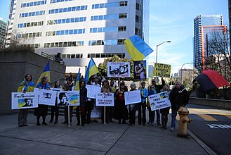 Nadiya Savchenko - A rally nearby Russian Consulate in Seattle in support of freedom for Savchenko, 2015