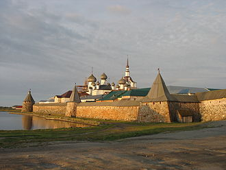Solovetsky Monastery - The monastery in August 2009.