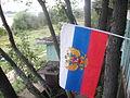 Тут начинается Россия. - panoramio.jpg