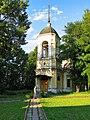 Усадьба «Волынщино», Церковь Трех Святителей.jpg