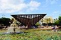 """ה""""אנדרטה לשואה ולתקומה"""" בכיכר רבין, תל אביב.JPG"""