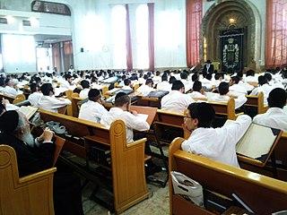 <i>Shiur</i> (Torah) Torah lecture