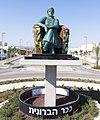 """פסל """"הברונית רוטשילד"""".jpg"""