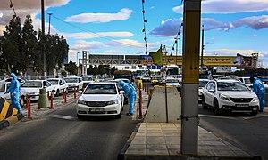 اجرای طرح تب سنجی در عوارضی اتوبان قم تهران 3399639.jpg