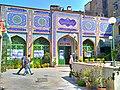امامزاده سید ولی در مجموعه بازار تهران 2.jpg