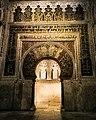 محراب مسجد قرطبة.jpg