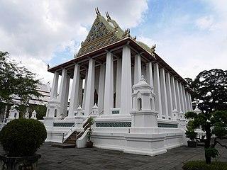 Wat Chaloem Phra Kiat Worawihan Buddhist temple in Nonthaburi, Thailand