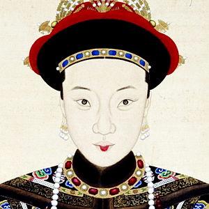 Empress Xiaozheyi