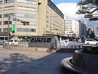 ようこそ金沢へ 2010 (8623106745).jpg