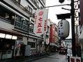 七五三 advertisement.jpg