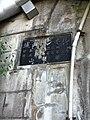 井出口側に存在するトンネルの名前、延長、竣工が記された情報プレート(2013年8月18日撮影) 2013-09-01 22-35.jpg