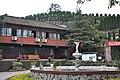 南山公墓 2014-04 - panoramio (5).jpg