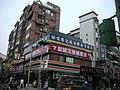 台北市內湖區 - panoramio - Tianmu peter (4).jpg