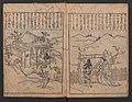 大和絵づくし-Compendium of Yamato-e Painting Themes (Yamato-e zukushi) MET JIB84 007.jpg