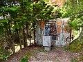 岩屋堂公園 (愛知県瀬戸市岩屋町) - panoramio (4).jpg