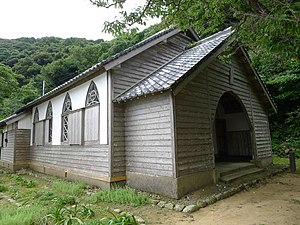 Churches and Christian Sites in Nagasaki - Image: 旧五輪教会