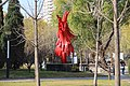 朝阳公园雕塑 - panoramio (3).jpg