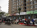 泗阳县银河中路马路小市场 - panoramio.jpg