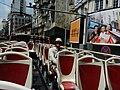 澳門街頭 Macau Streets - panoramio.jpg