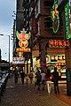 澳门Macau China Xinjiang Urumqi Welcome you to tour the, Китай Синьцзя - panoramio (52).jpg