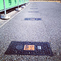 災害用トイレ (6793899803).jpg