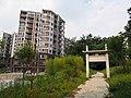 状元岭登山道起点 - Start of Zhuangyuan Ridge Trail - 2014.08 - panoramio.jpg