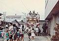 聖武山(昭和40年代).jpg