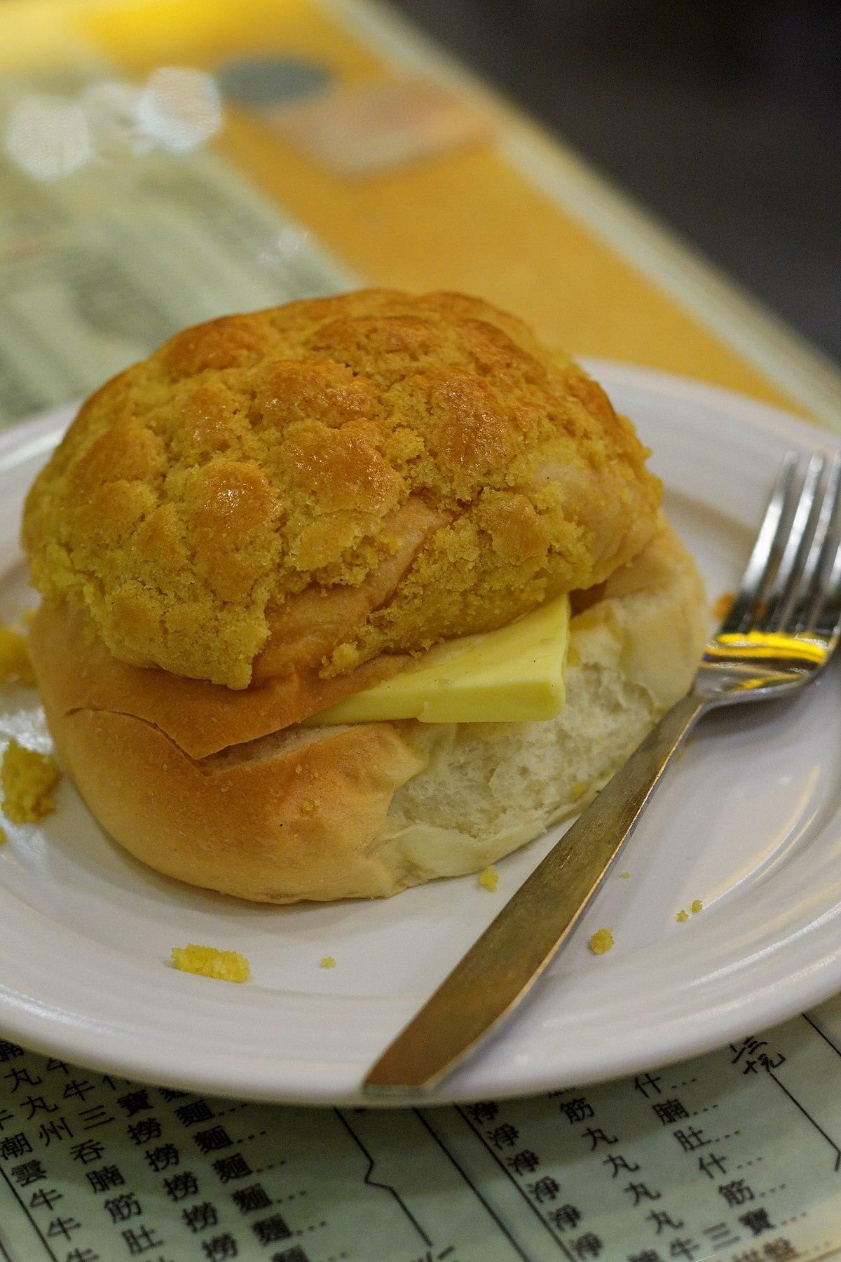 Hong Kong Flour Cake Recipe
