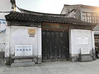 Chinese economist
