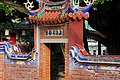 虎山岩 Tiger Mountain Shrine - panoramio (1).jpg