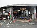 道の駅南国 風良里 Nankoku Furari (Drive-in) - panoramio.jpg