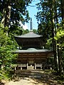 金剛峯寺・西塔 Saitō(West Pagoda), Kongōbuji 2011.8.27 - panoramio.jpg