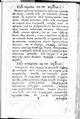 -Из Парижа 20-го апреля...- 1722 (-5 июля-).pdf