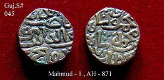 Mahmud Begada - copper coins of Mahmud Begada