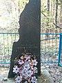 1. Пам'ятник жертвам фашизму; с. Корчів'я.jpg