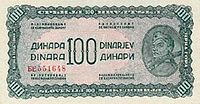 100-dinara-1944