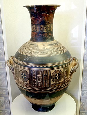 Kerameikos Archaeological Museum - Image: 1015 Keramikos Museum, Athens Cinerary urn amphora, 10th century BC Photo by Giovanni Dall'Orto, N