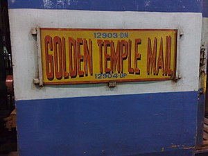 Golden Temple Mail - Image: 12903 Golden Temple Mail