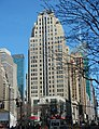 1350 Broadway from W34th Streed sunny jeh.jpg
